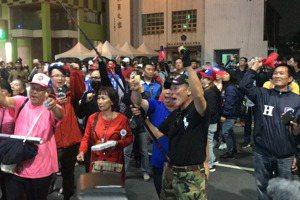 韓國瑜敗選氣到凍末條!韓粉包圍高雄黨部高喊「驗票」