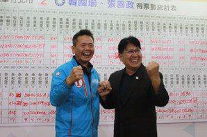 新竹縣總統立委候選人得票數出爐 投票率75%