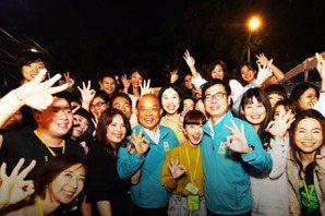 總統立委雙贏 <u>蘇貞昌</u>:繼續守住主權、滷肉飯