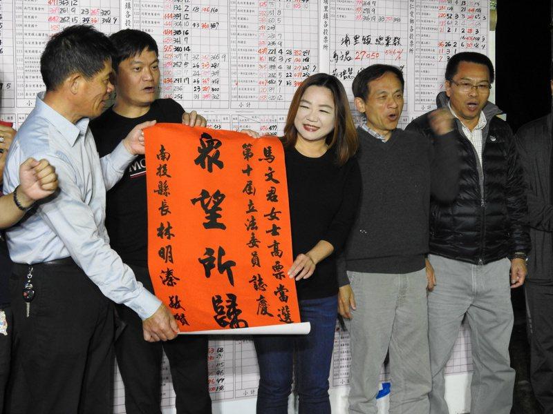 南投縣立委第一選區國民黨立委馬文君昨晚自行宣布當選,成功達成4連霸。 記者賴香珊/攝影