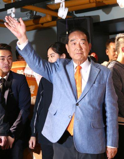 親民黨總統候選人宋楚瑜謝謝民眾的支持。記者蘇健忠/攝影