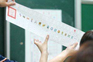 觀察站/小黨崛起 民進黨政黨票被瓜分 國民黨驚險小幅成長