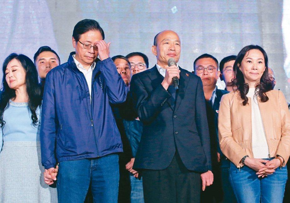 國民黨總統候選人韓國瑜(右二)與副手張善政(左二)敗選,開票夜在競選總部感謝支持者。 報系資料照片