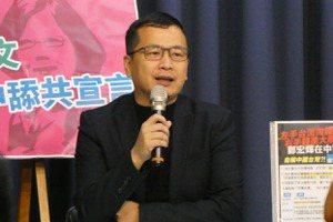 影/設「+1」臉書社團 國民黨青壯派邀大家論辯路線