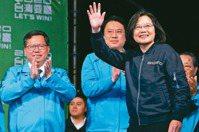 蔡總統817萬票連任 綠完全執政