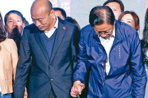 韓國瑜期許看見團結的台灣