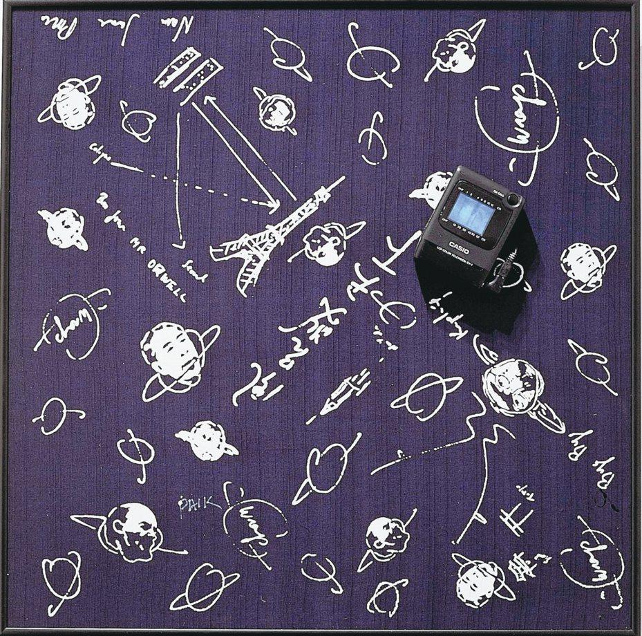 白南準「衛星」,1995。 圖/台北當代提供