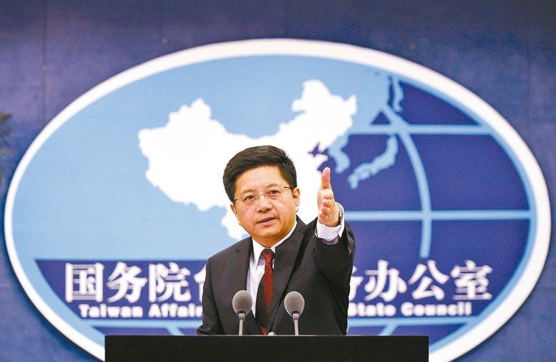 國台辦發言人馬曉光表示,堅決維護國家主權和領土完整,堅決反對任何形式的台獨分裂圖謀和行徑。 新華社