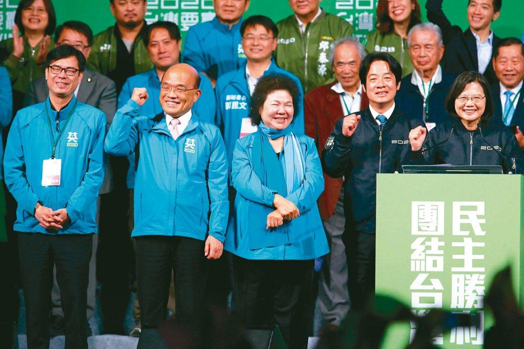 蔡英文總統(圖右)以史上最高票贏得連任。 記者余承翰、許正宏/攝影