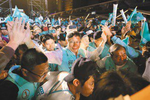 民眾黨成第三大黨 綠委:考驗新國會運作