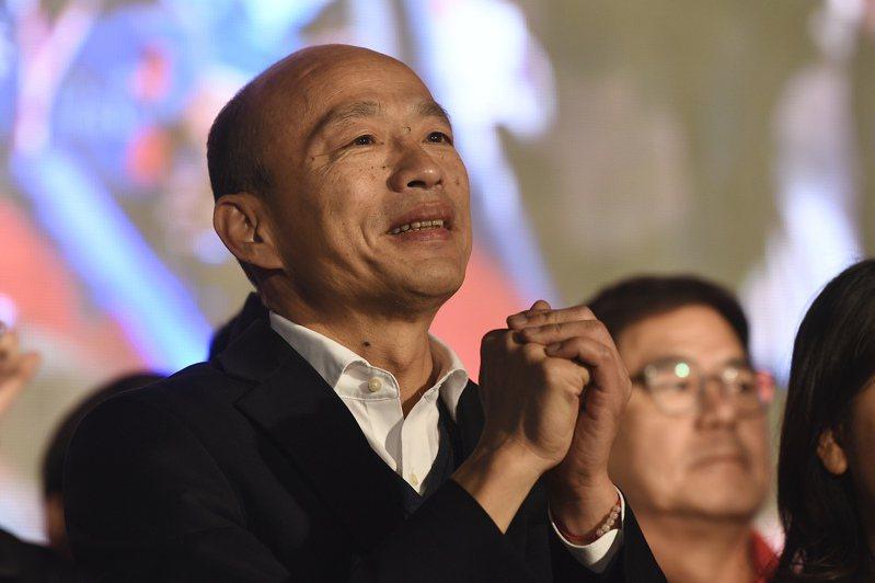 韓國瑜於高雄競選總部會見支持者,承認在選舉中落敗。香港中通社圖片