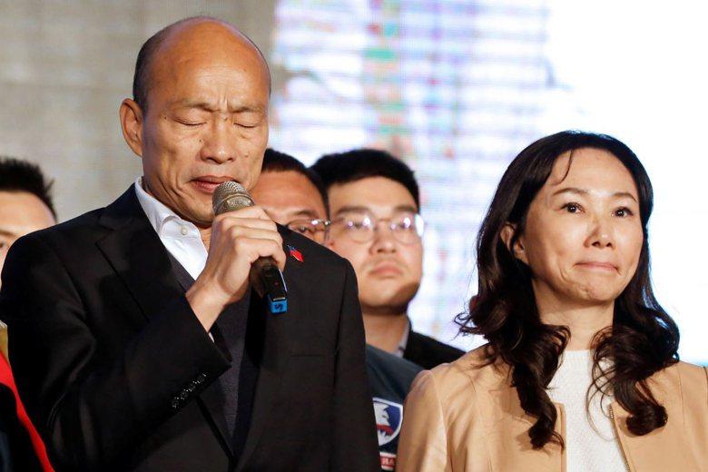 韓國瑜以逾260萬票的差距在2020總統大選中落選。 圖/路透社