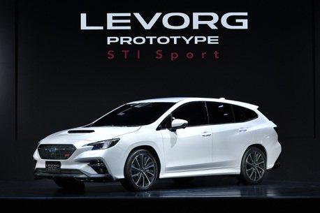Subaru Levorg Prototype STI Sport登場!下一代檸檬哥發表的日子近了?