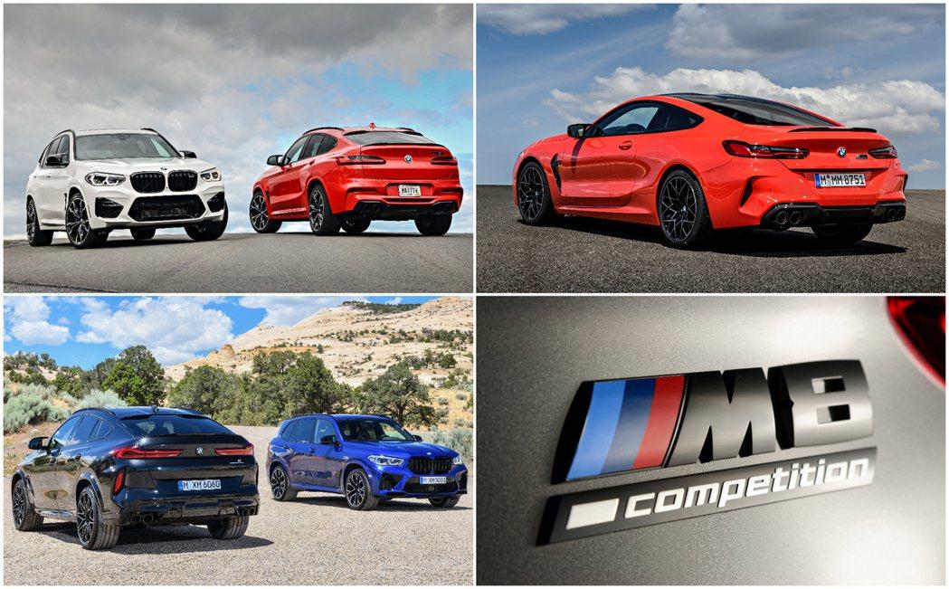 BMW M GmbH去年銷量突破了13萬輛,銷售表現達到13年來的新高。 摘自B...