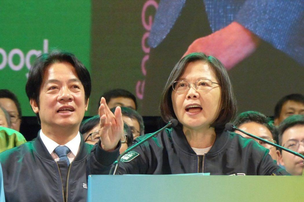 2020台灣總統和國會大選結果分析