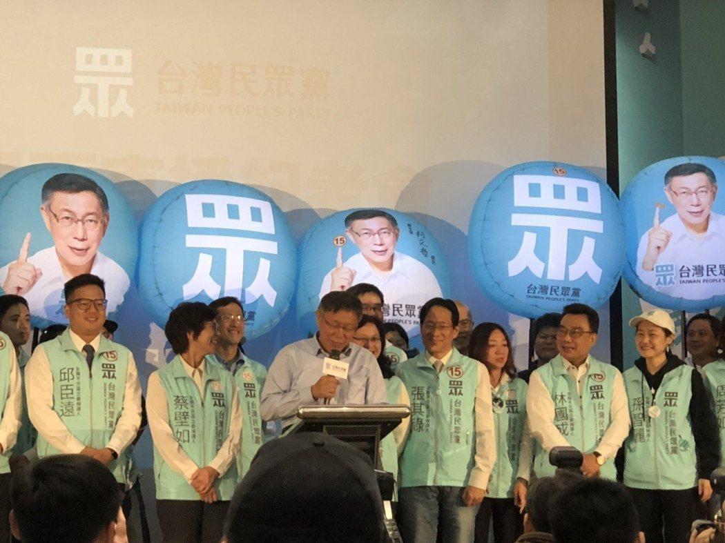 台灣民眾黨黨主席柯文哲。記者邱瓊玉/攝影