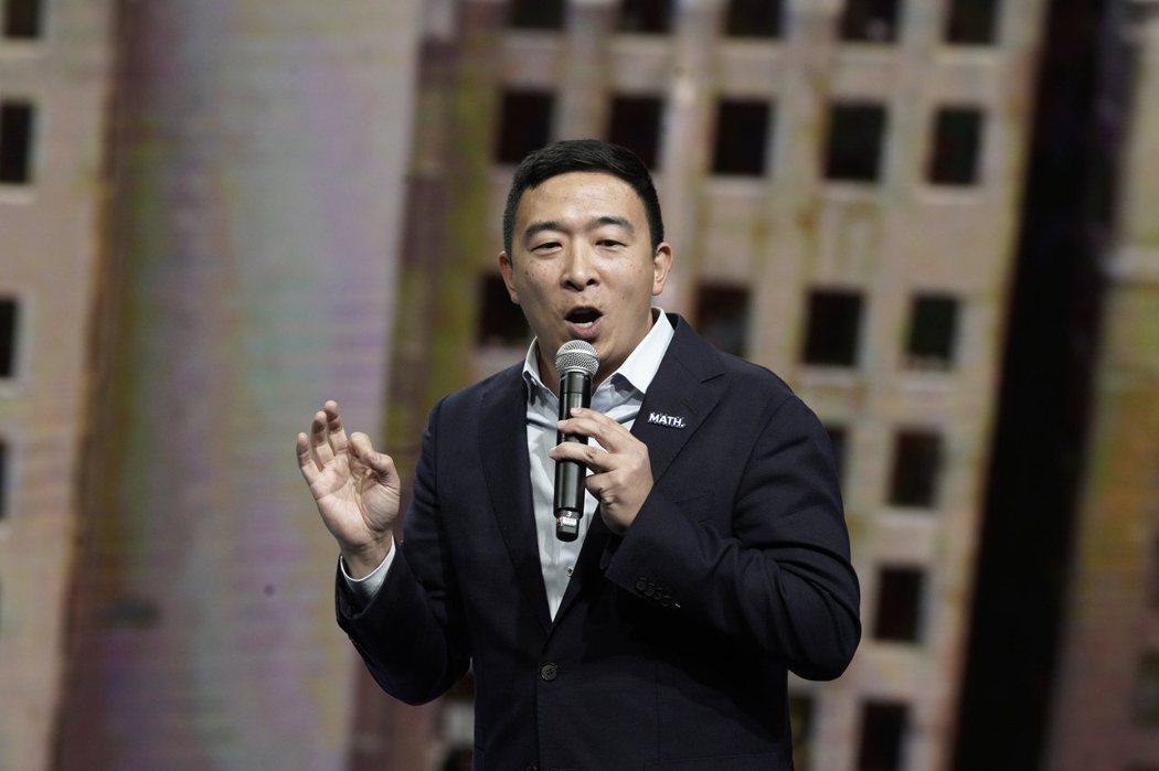 華裔民主黨總統參選人楊安澤(Andrew Yang)。 美聯社