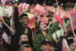 紐時:台灣選民痛擊北京 看大陸如何接招