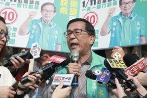 阿扁發退政壇聲明 陳致中:不方便多談