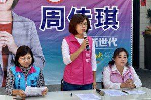 屏東無黨籍<u>蘇震清</u>連任 仍與民進黨立院黨團一起運作