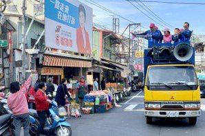 <u>楊瓊瓔</u>謝票:台灣不缺口水 缺的是努力的汗水