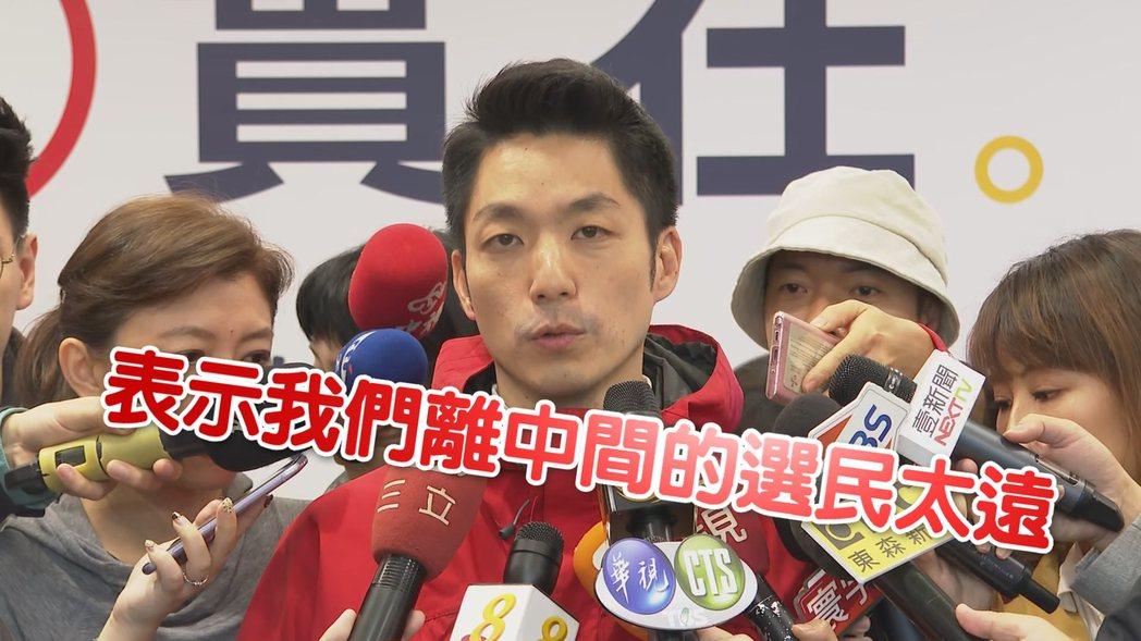 蔣萬安表示,國民黨大選慘敗,是因為離中間選民太遠。圖/聯合報系資料照片