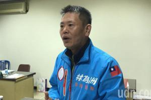 影/國民黨大敗 林為洲:中常委導致三大亂