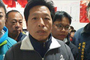 蔡英文請陳菊代為致意 要鄭寶清「再加油」引揣想