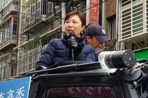 李彥秀:不真正改革 國民黨基本盤將越選越小