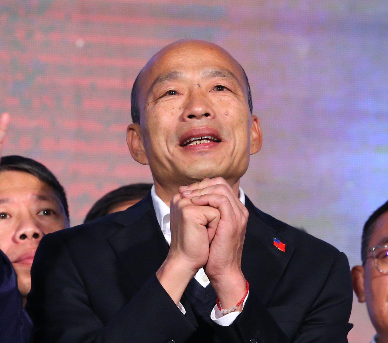 高雄市長韓國瑜在2020總統大選中落敗。聯合報系資料照片/記者林澔一攝影
