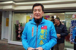 國民黨選後改革 費鴻泰:中央黨組織要打掉重練