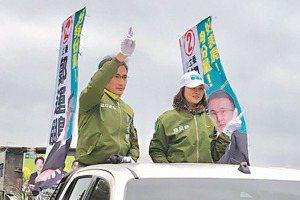 選民分裂投票 竹縣市3席藍營全拿