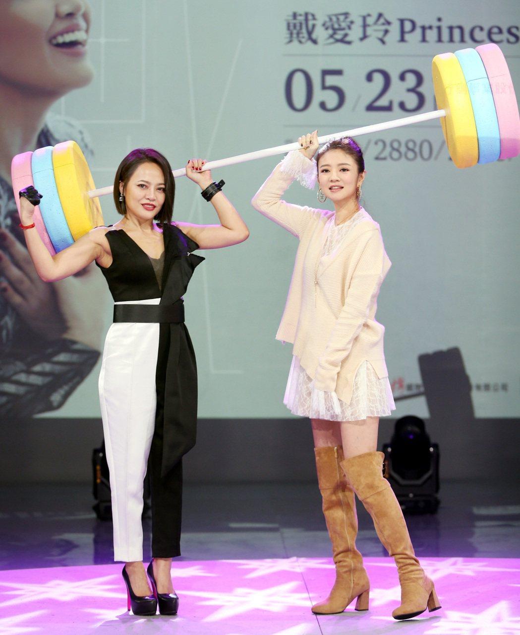 戴愛玲(左)宣布5月底將舉辦「愛戴2020」個人首場大型售票演唱會,產後首次公開...
