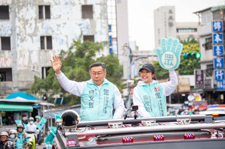 新光金控大公主吳欣盈(右)與台灣民眾黨主席柯文哲(左)選前一起在宣傳車上掃街拜票。圖/新光人壽慈善基金會提供