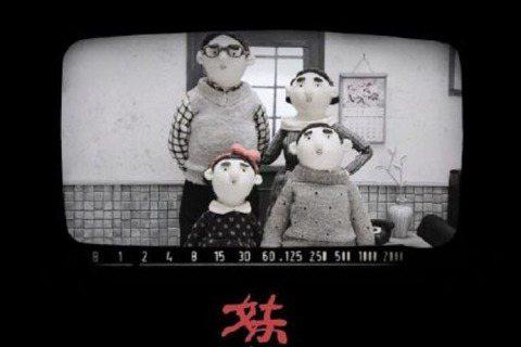 在13日公布的第92屆奧斯卡入圍名單中,中國導演宋思琪(Siqi Song)執導的定格動畫「妹妹」(Sister)入圍本屆奧斯卡最佳動畫短片。宋思琪曾在中央美術學院和加州藝術學院(Californi...