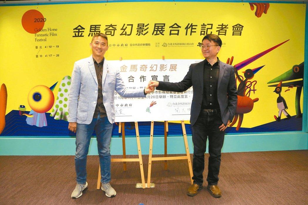 金馬奇幻影展今年首度在台中登場,金馬影展執委會執行長聞天祥(右)、台中市府副秘書