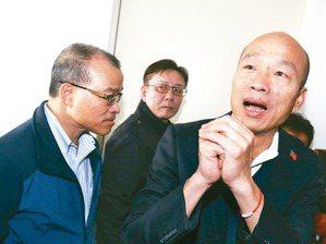 影/「對市民抱歉」韓國瑜:沒規畫選國民黨主席