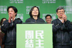 日學者:蔡英文政績受肯定 但民進黨將面臨考驗