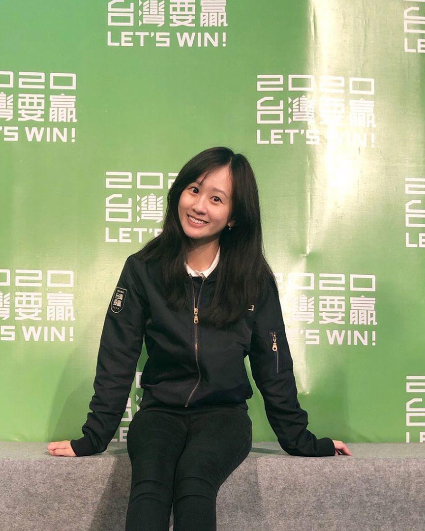 連翊婷在蔡英文的勝選記者會上意外成亮點。 圖/擷自連翊婷IG