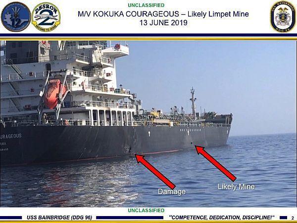 美國軍方出示油輪遇襲照片。(圖:翻攝自美國海軍官網)