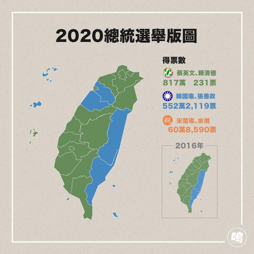 總統選舉得票數(全國版圖)。 圖/鳴人堂製