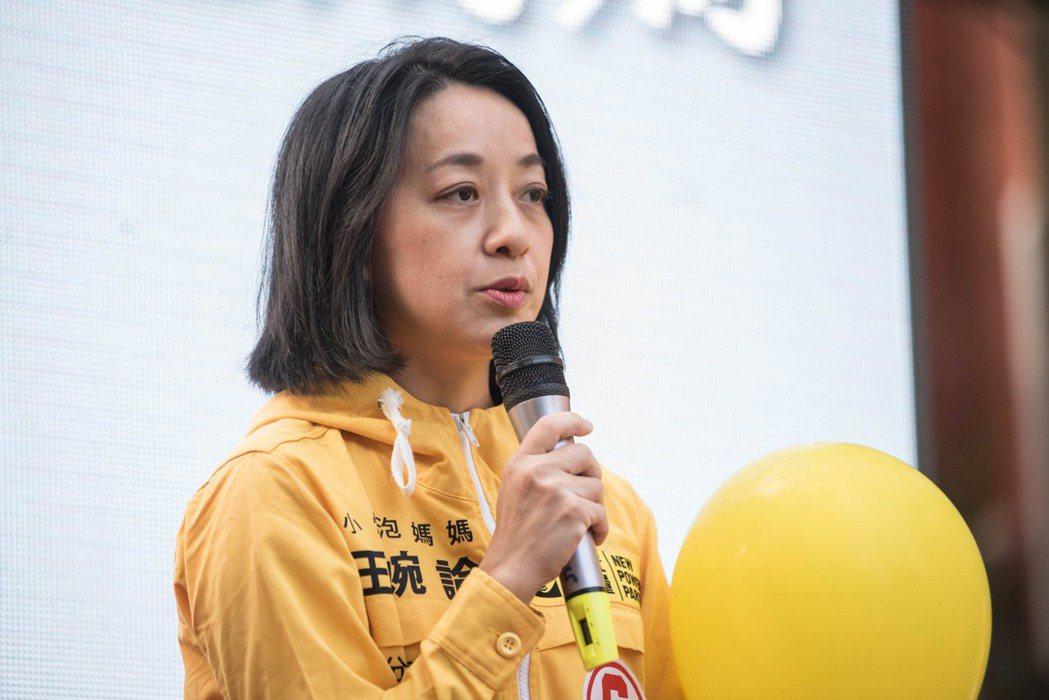 圖/擷自王婉諭臉書