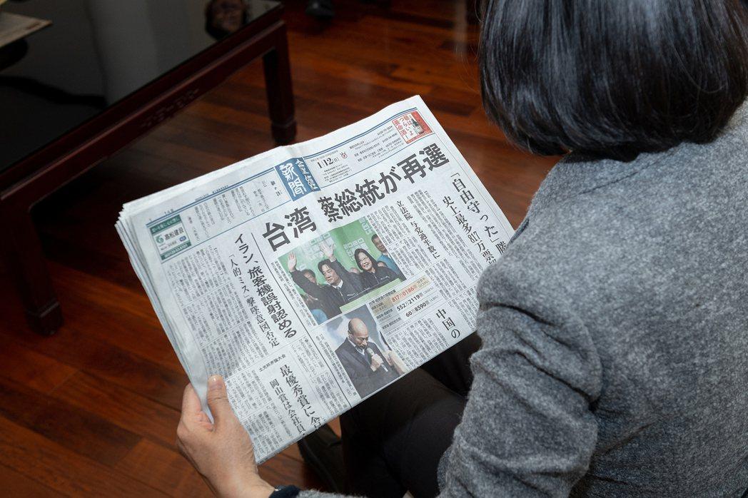 日本《產經新聞》和《共同社》指出,香港反送中抗爭刺激台灣反中共之強烈意識。 圖/取自總統府Flickr