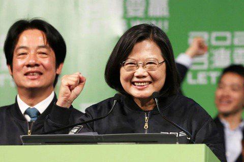 2020台灣大選落幕,南韓報紙怎麼看?(上)