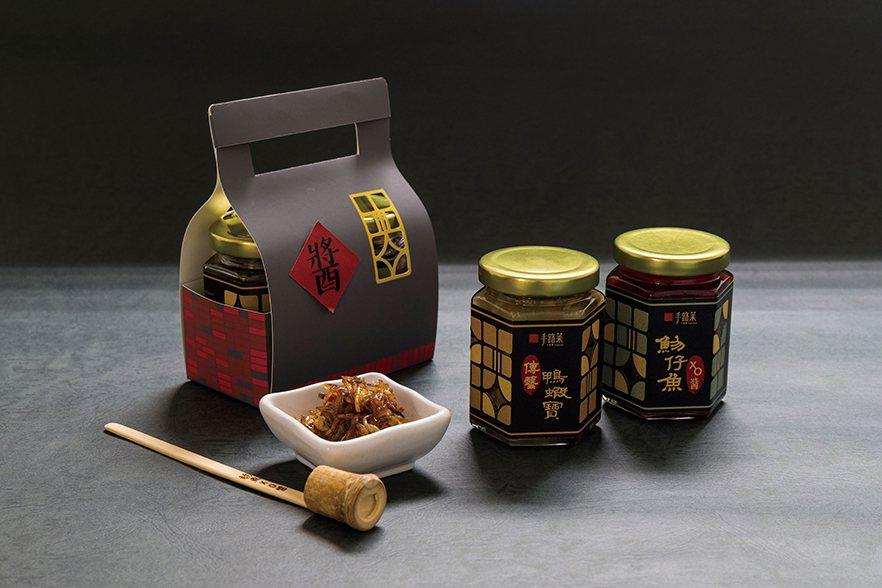 醬心獨具禮盒:鴨蝦寶、吻仔魚XO醬 宜蘭傳藝老爺行旅