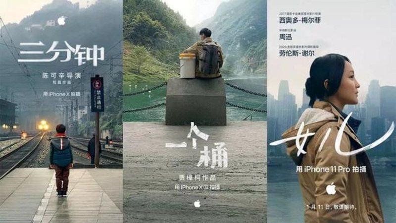 左至右分別為2018年陳可辛的「三分鐘」、2019年賈樟柯的「一個桶」,到今年周迅主演的「女兒」。圖/界面新聞