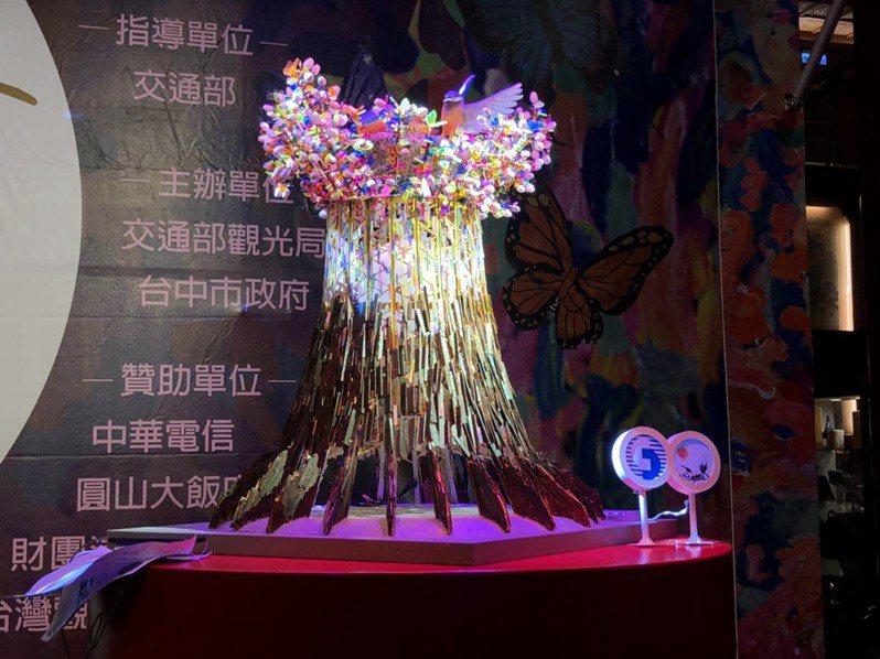 2020台灣燈會主燈「森生守護-光之樹」。記者曹悅華/攝影