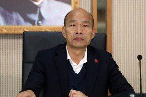 韓國瑜:選舉補助款我一塊錢也不會拿 黨主席非目標
