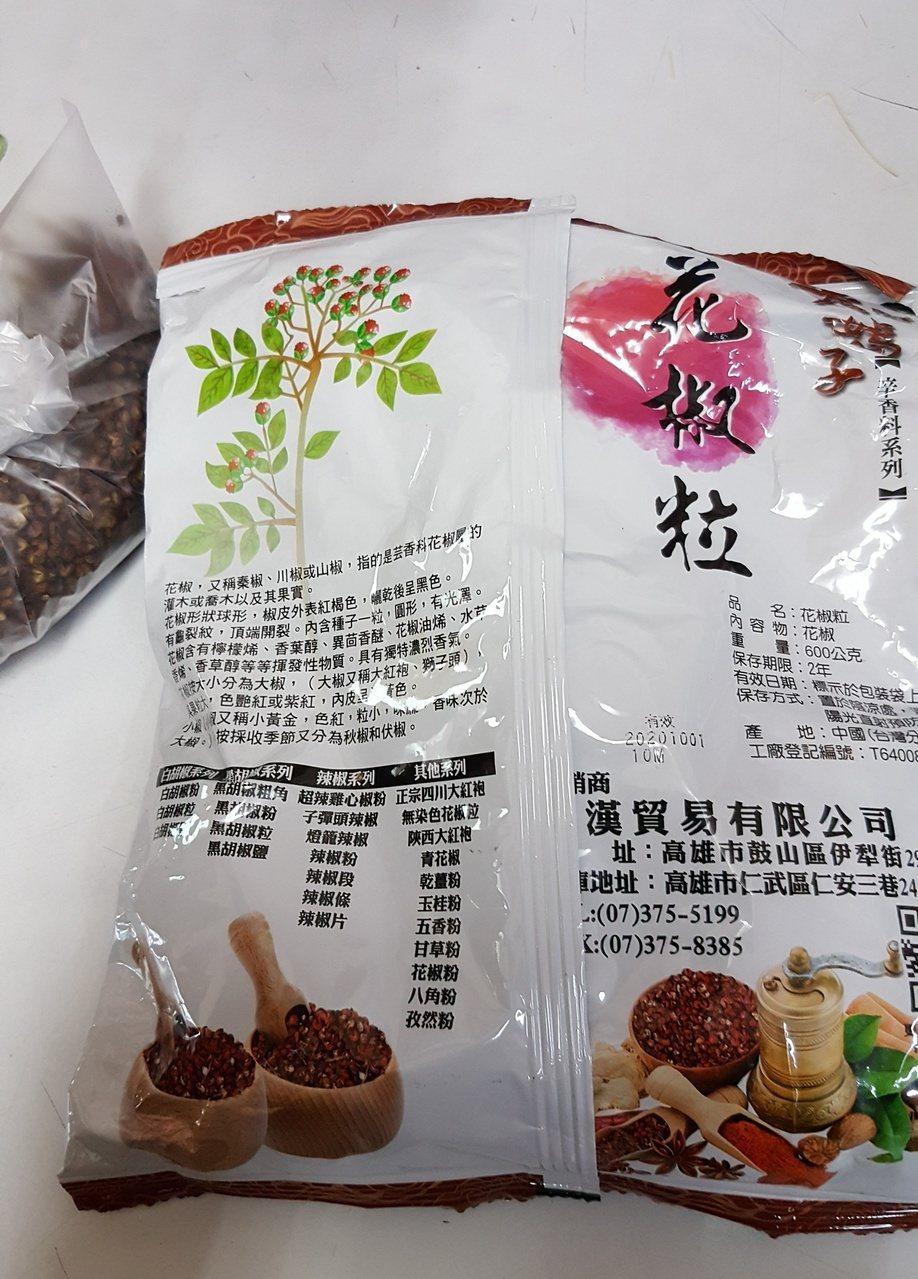 北市衛生局農曆年前進行年節食品抽驗,191件食品食材中,共8件農藥殘留超標不合格...