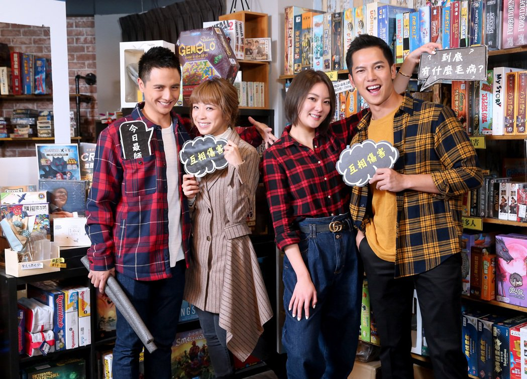 「女力報到」演員曾子余(左起)、梁舒涵、楊雅筑、梁瀚名玩桌遊。記者余承翰/攝影